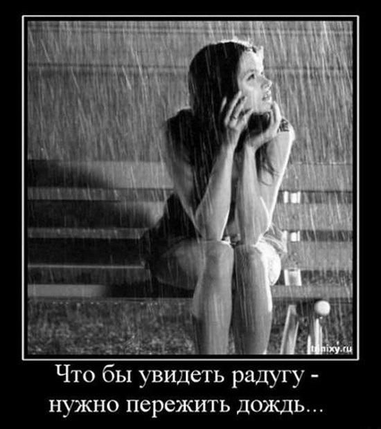 почему не стоит встречаться с русскими девушками