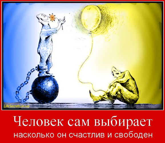 Интервью с медалистками 25 кг - Страница 2 204-03-happiness-and-unhappiness_copy