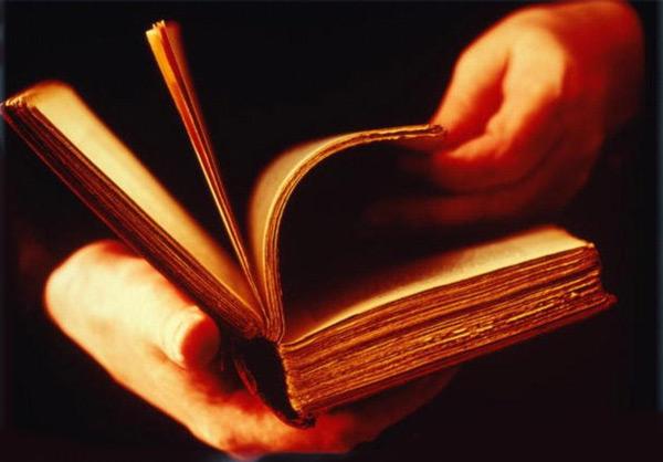 книги современная фантастика для подростков